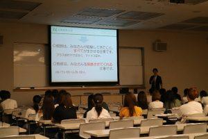 山本篤司先生の講演