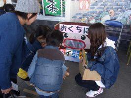 子どもたちが参加した食育教室
